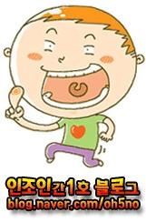 naver_com_20110706_092540.jpg