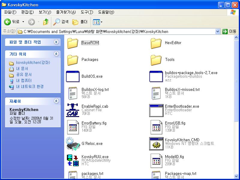 활성화 윈도우 1.png