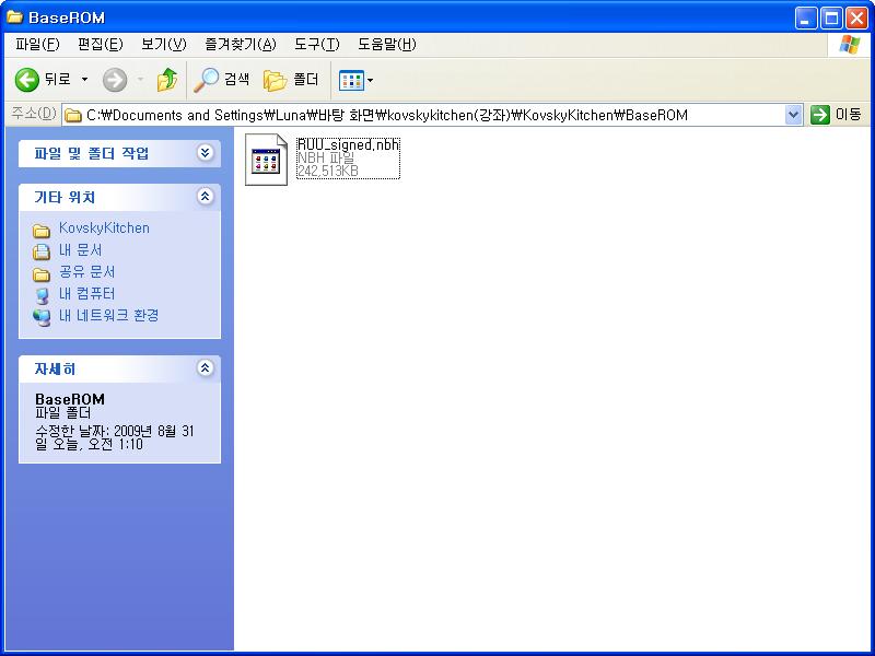 활성화 윈도우 2.png