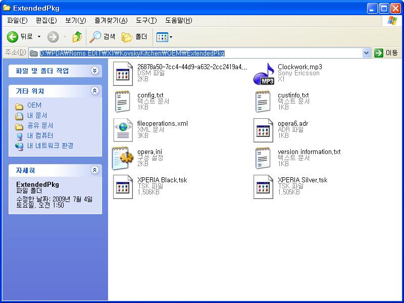 활성화 윈도우 10.png