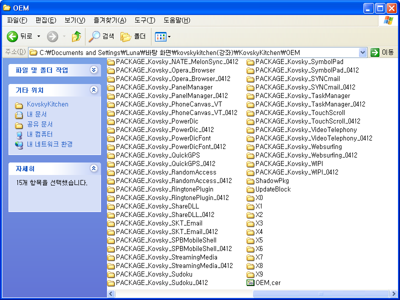 활성화 윈도우 6.png