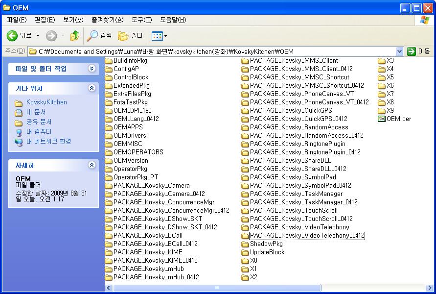 활성화 윈도우 7.png