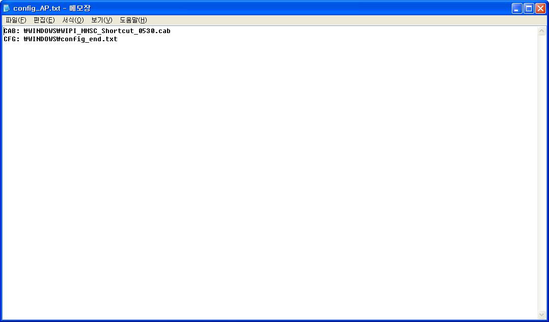 활성화 윈도우 9.png