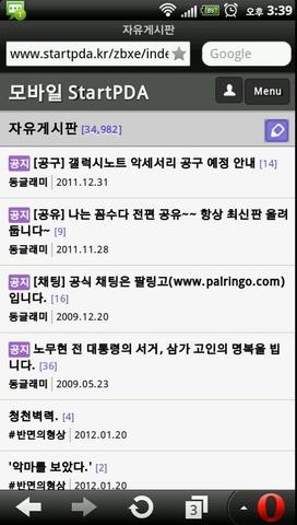 2012-01-20_15-39-09.jpg