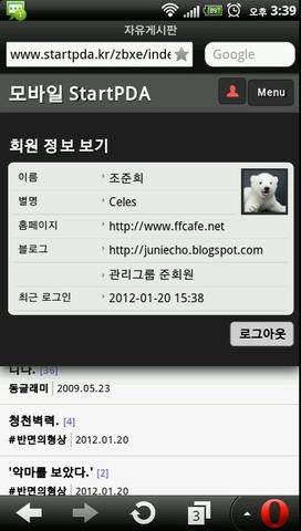 2012-01-20_15-39-03.jpg