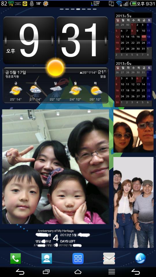 sScreenshot_2013-05-17-21-31-46.png