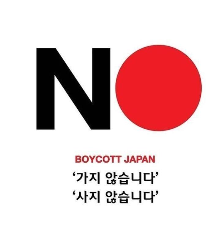 Boycott-Japan.png