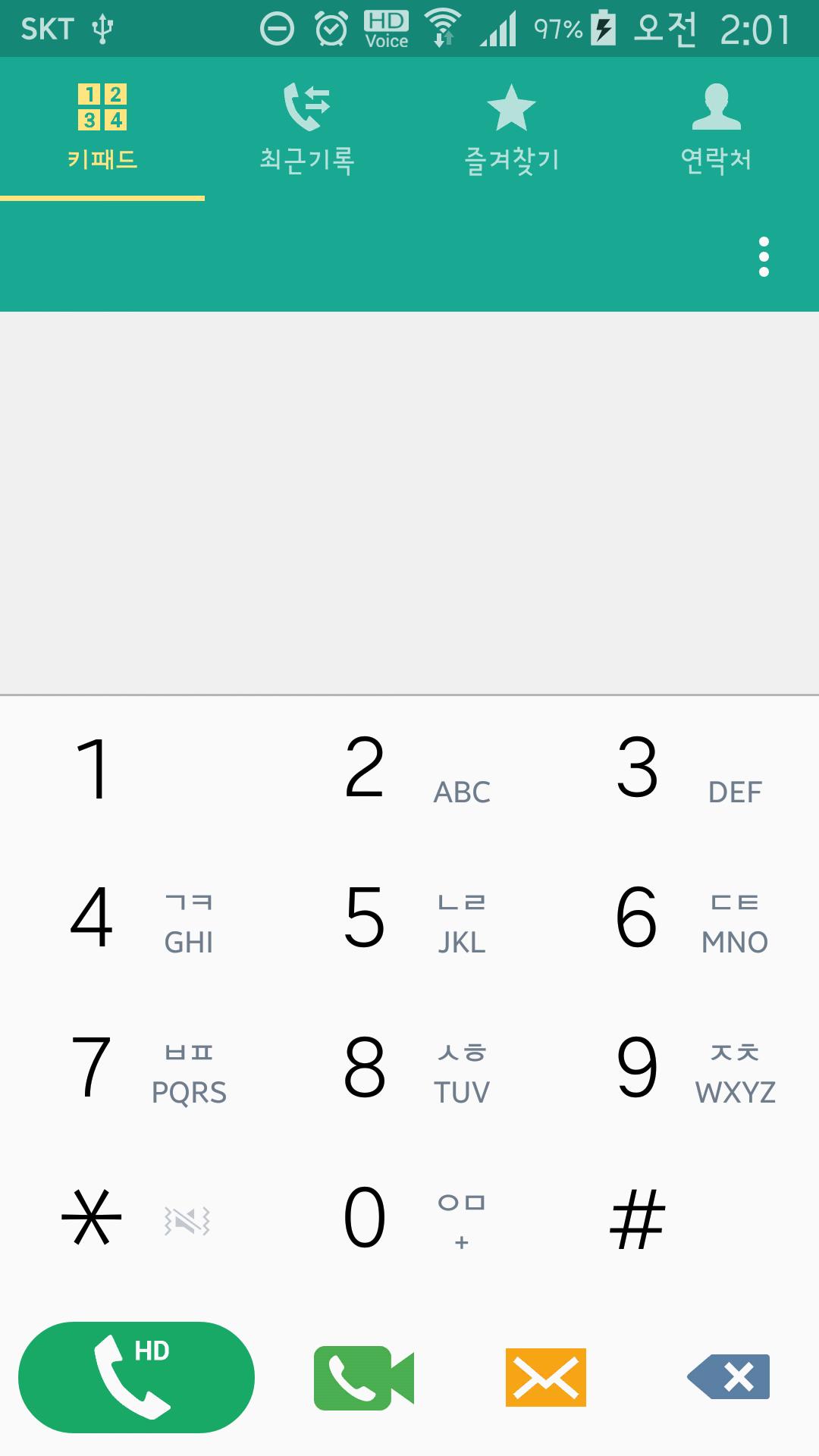 Screenshot_2014-12-06-02-01-03[1].png