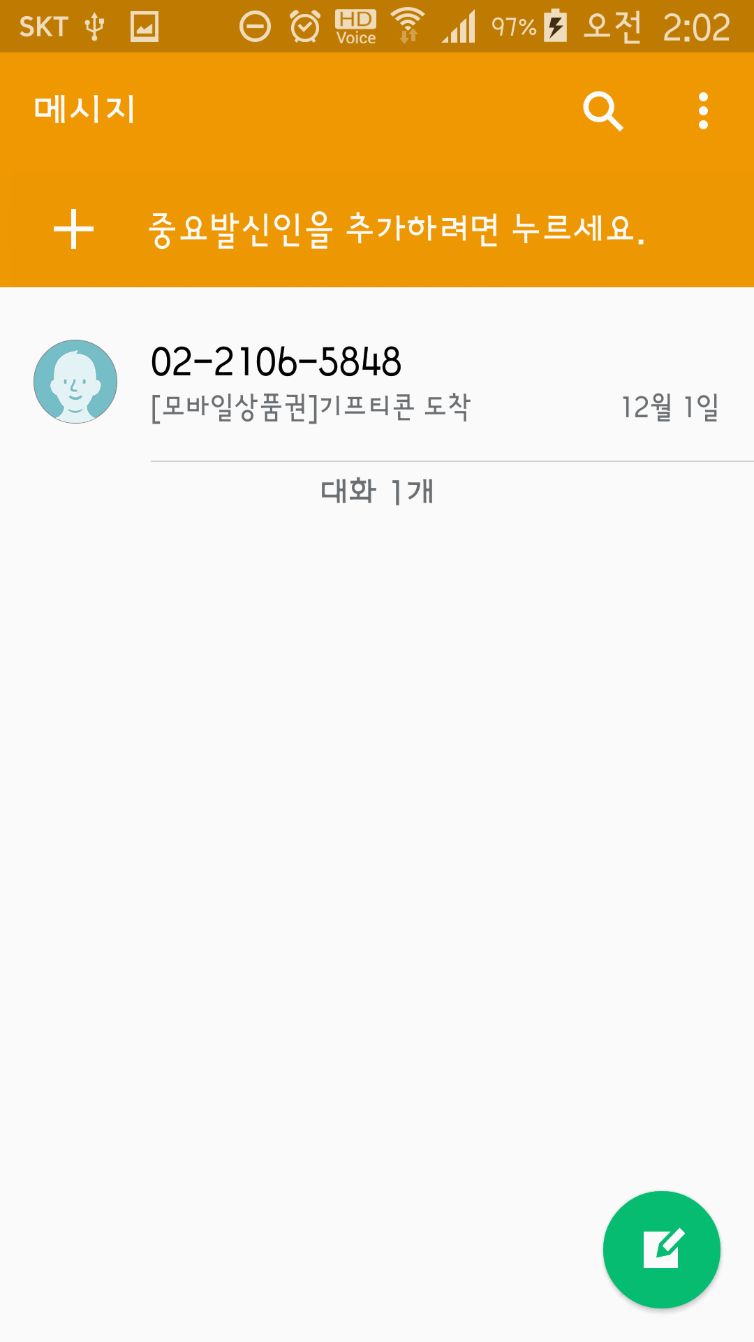 Screenshot_2014-12-06-02-02-07[1].png