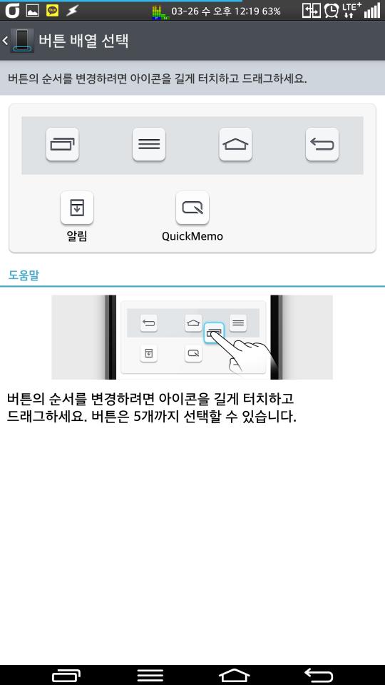 Screenshot_2014-03-26-12-19-15.png