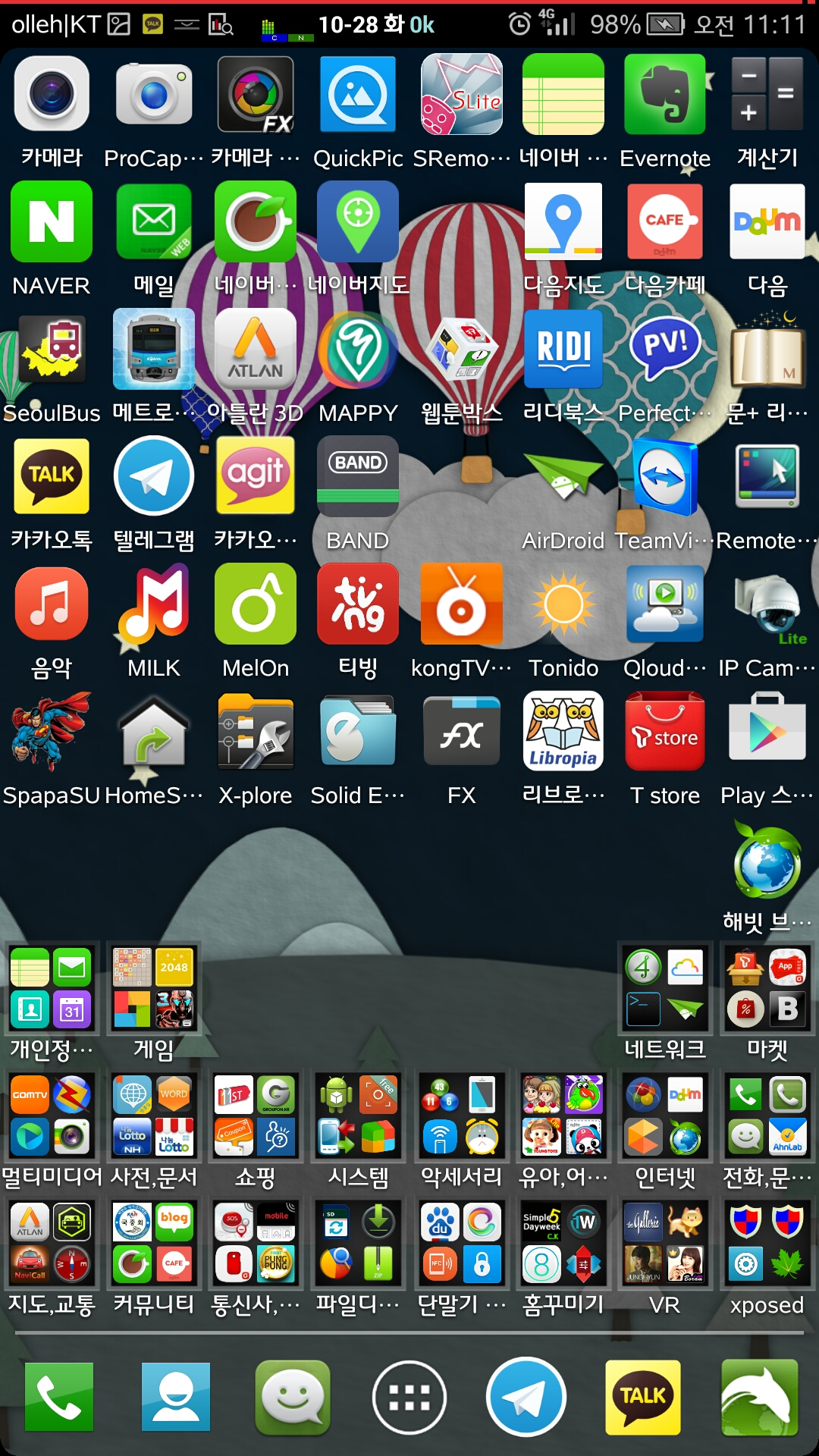 Screenshot_2014-10-28-11-11-42.jpeg