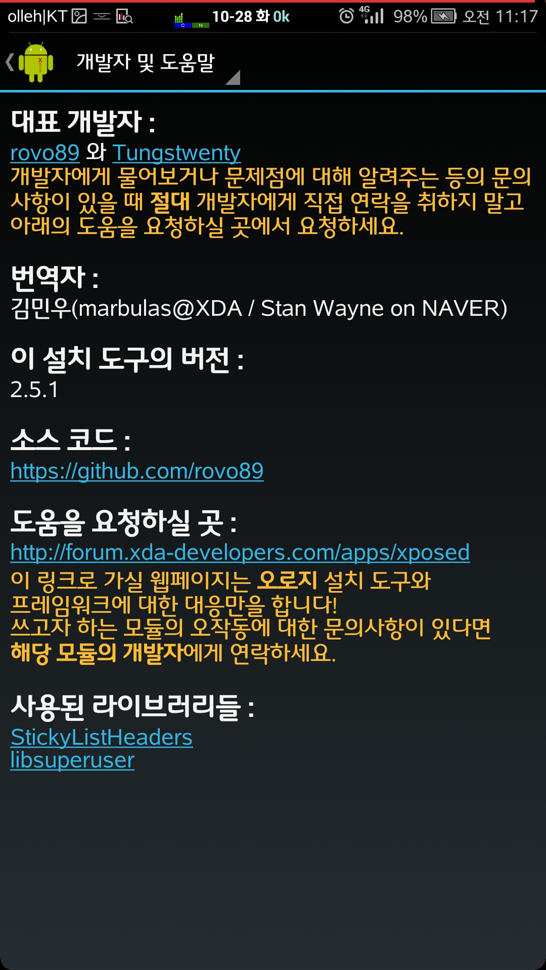 Screenshot_2014-10-28-11-17-11.jpeg