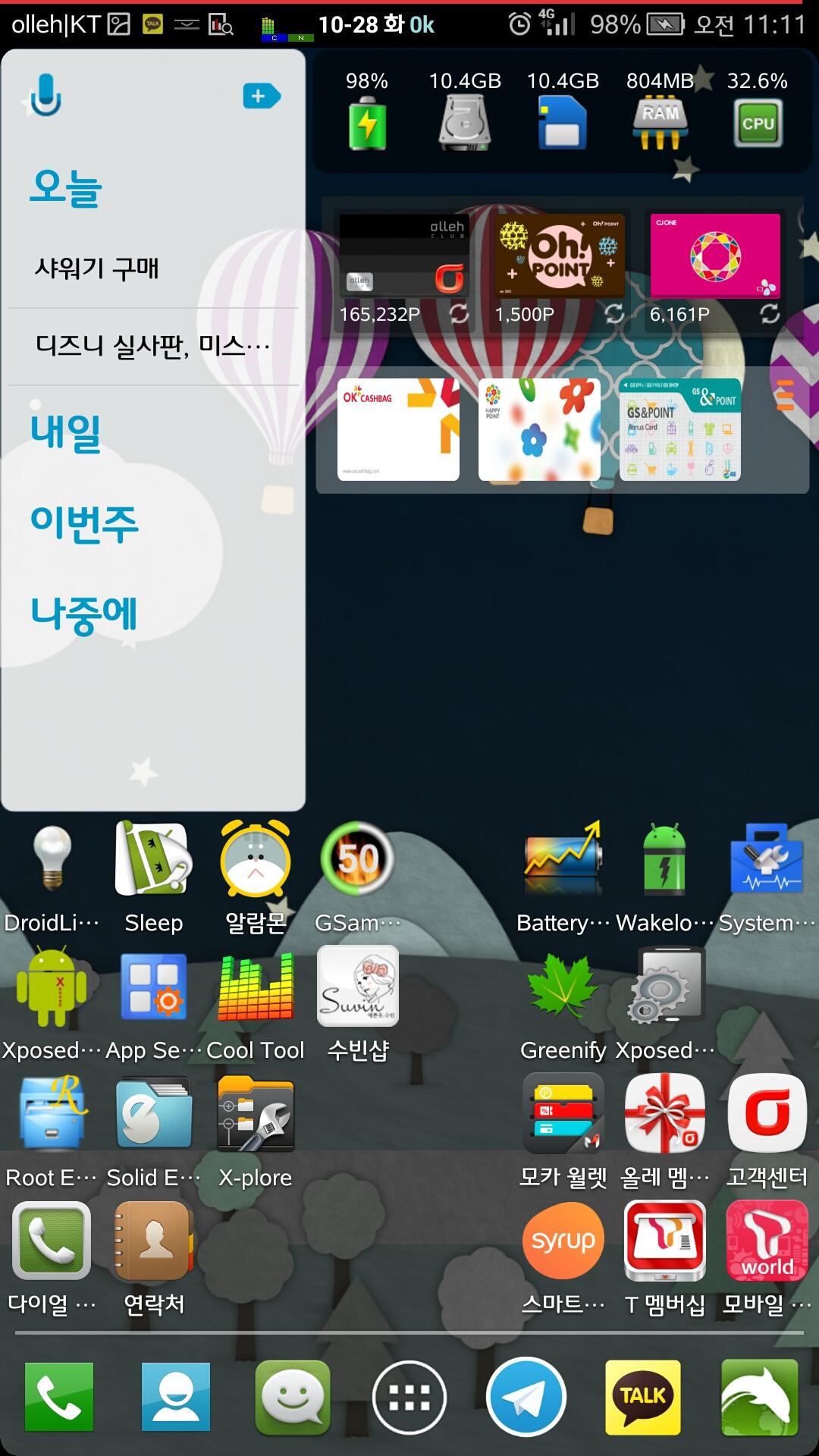 Screenshot_2014-10-28-11-11-57.jpeg