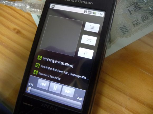 P1080296.JPG