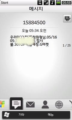 Screen006.png