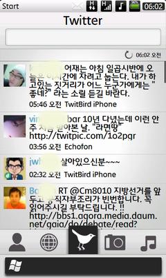 Screen011.png