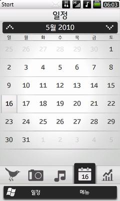 Screen014.png