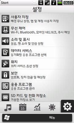 Screen017.png