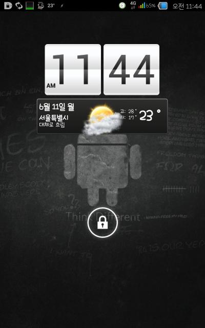 Screenshot_2012-06-11-11-44-55.png