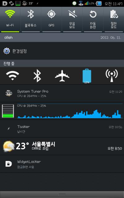 Screenshot_2012-06-11-11-47-58.png