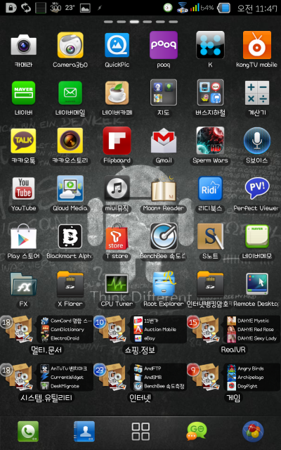 Screenshot_2012-06-11-11-47-23.png