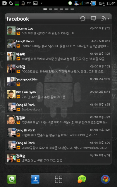 Screenshot_2012-06-11-11-47-39.png