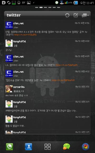 Screenshot_2012-06-11-11-47-32.png