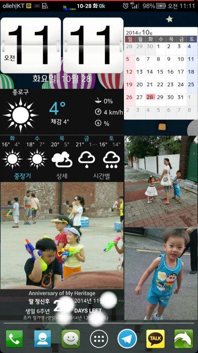 Screenshot_2014-10-28-11-11-35.jpeg