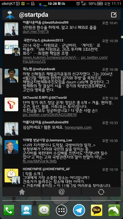 Screenshot_2014-10-28-11-11-47.jpeg