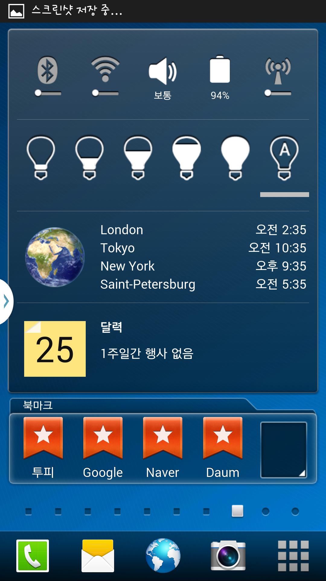 Screenshot_2013-09-25-10-35-20.png