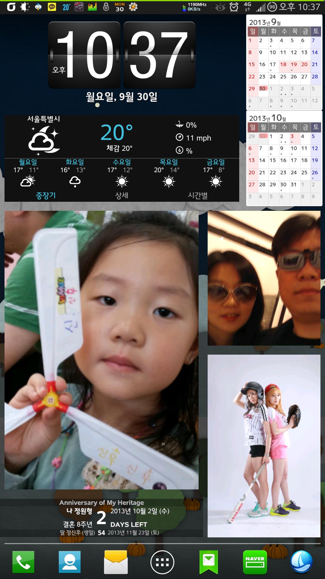 Screenshot_2013-09-30-22-37-05.png