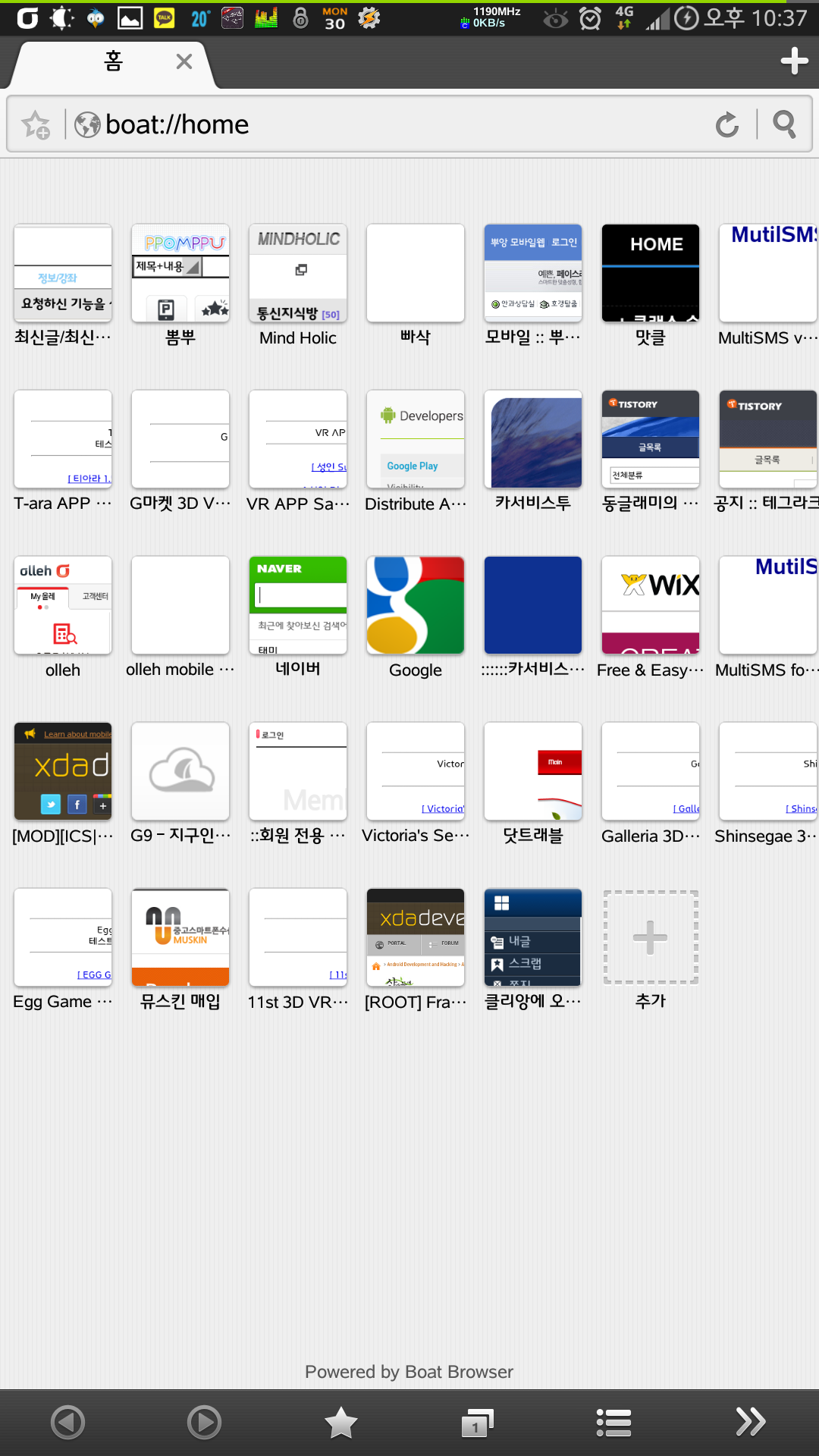 Screenshot_2013-09-30-22-38-00.png