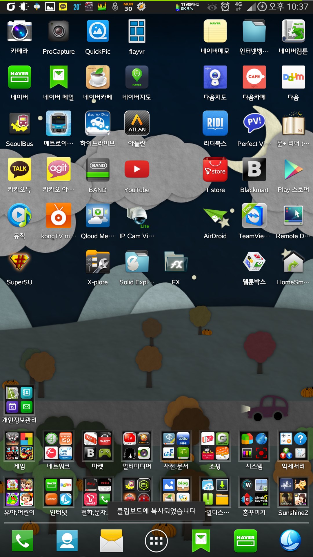 Screenshot_2013-09-30-22-37-12.png