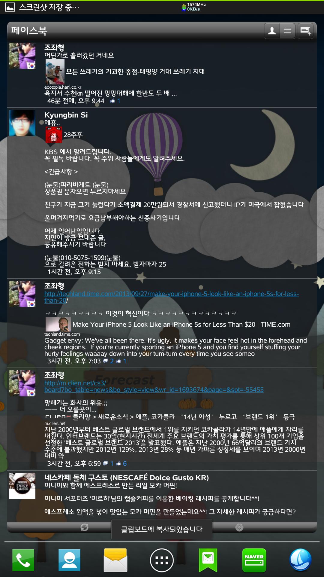 Screenshot_2013-09-30-22-37-34.png