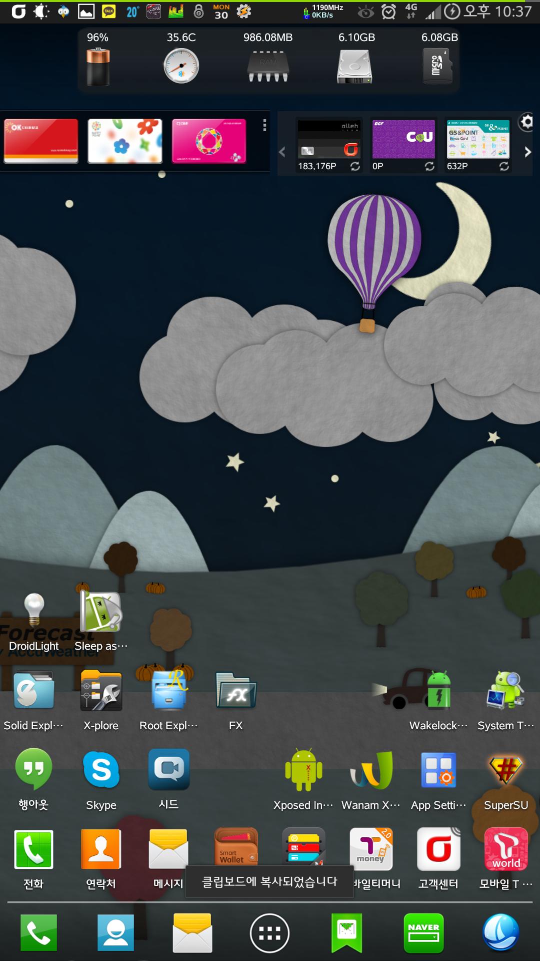 Screenshot_2013-09-30-22-37-41.png
